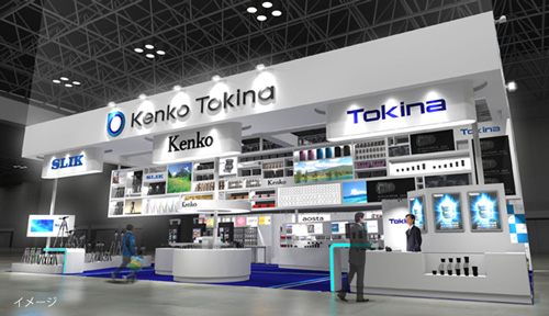 cp2014_tokina_img.jpg