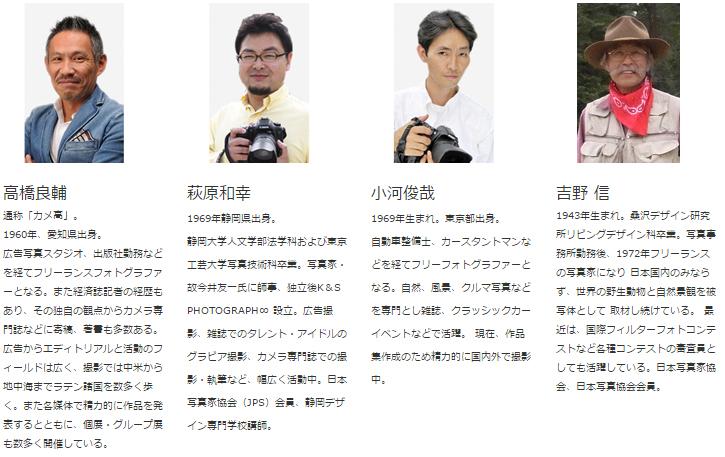 cp2015_teachers.jpg