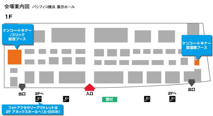 cpplus2014_layout.jpg
