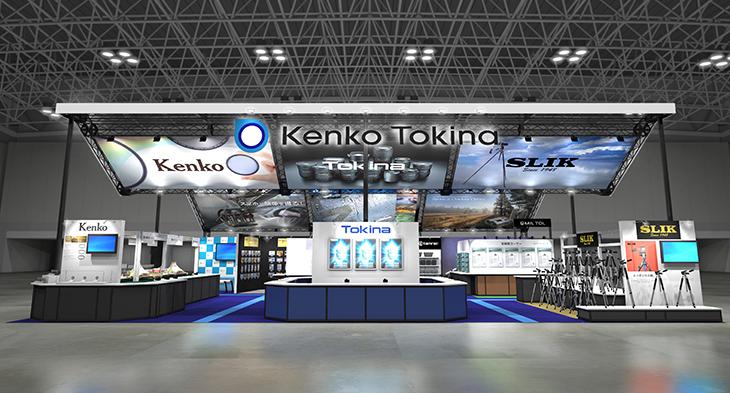 kenko2016_layout2.jpg