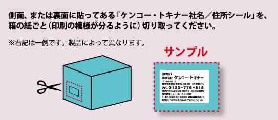 lenscb_syamei.jpg