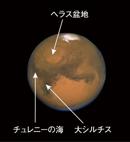 http://www.kenko-tokina.co.jp/special/mars.jpg