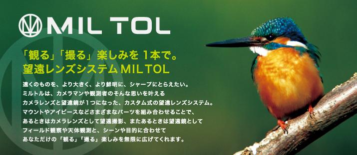 miltol_title.jpg