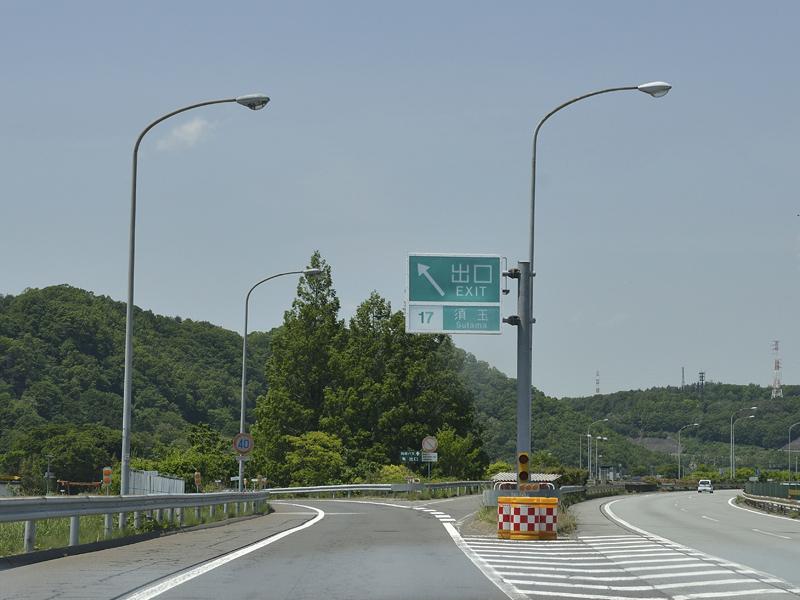 http://www.kenko-tokina.co.jp/special/mizugaki_19.jpg