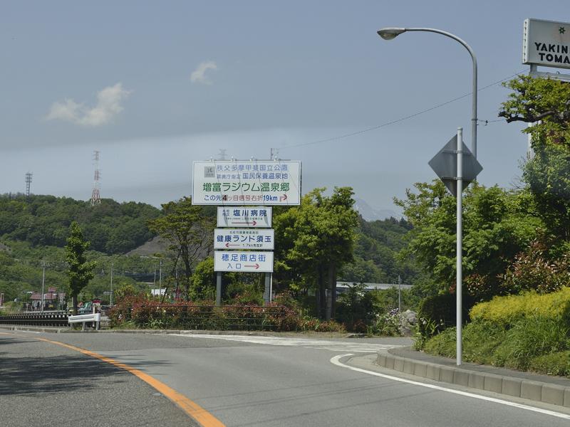 http://www.kenko-tokina.co.jp/special/mizugaki_21.jpg