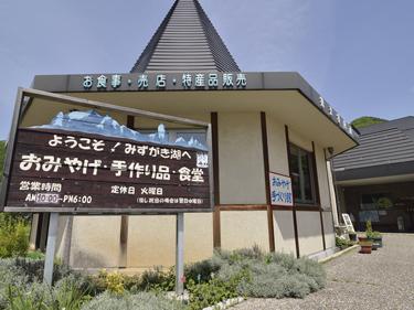 http://www.kenko-tokina.co.jp/special/mizugaki_24.jpg