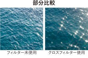 201807_cross_hikaku.jpg
