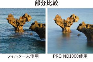 201807_nd_hikaku.jpg