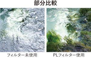 201807_pl_hikaku1.jpg
