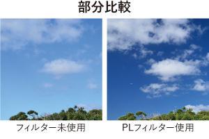 201807_pl_hikaku2.jpg