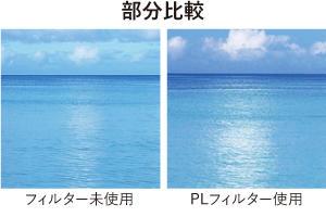 201807_pl_hikaku3.jpg
