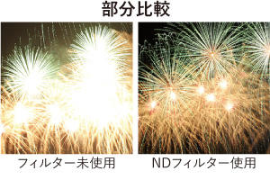 201808_nd_fireworks_hikaku.jpg