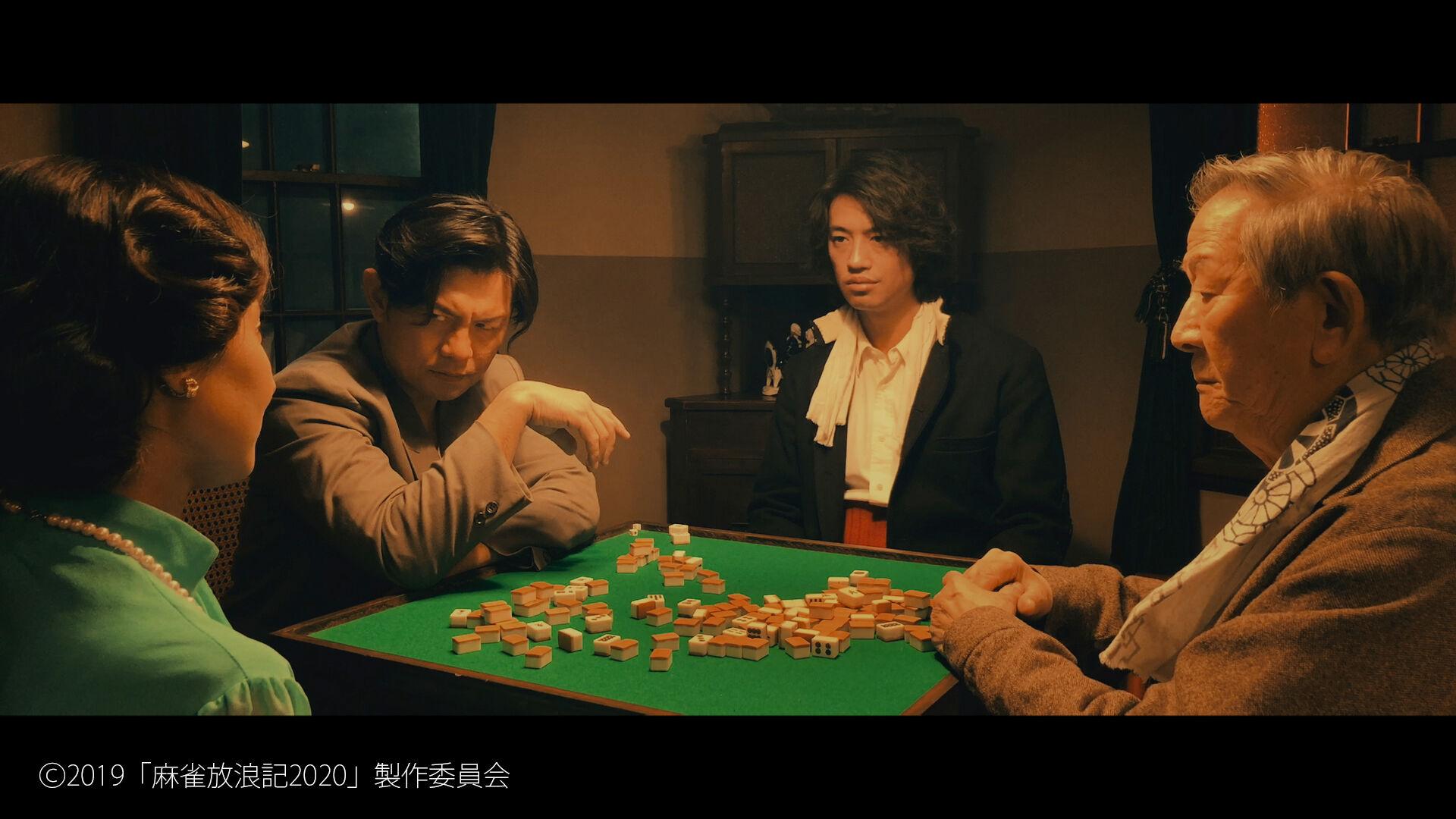 https://www.kenko-tokina.co.jp/special/mt-images/beastgripmahjong_06.jpg