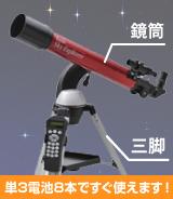 se-gt_step01.jpg
