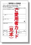tokina2016_cardjpg.jpg
