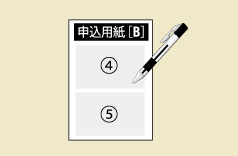 tokina2016_howto3.jpg